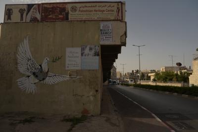 イスラエル&ヨルダン4' アラブバスでベツレヘム 降誕教会へ