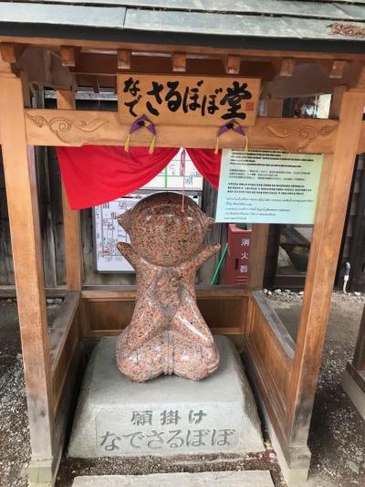 岐阜で飛騨高山と下呂温泉