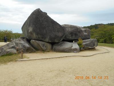 明日香村にある石造物や遺跡、お寺などを徒歩でめぐりました。