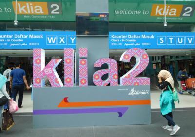 2018クラビ旅行1 羽田からKLIA2へ