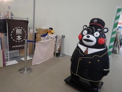 九州縦断旅(18)熊本ラーメンを食べて細川家ゆかりの立田自然公園(秦勝寺跡)へ、まだ地震の傷跡が痛々しく