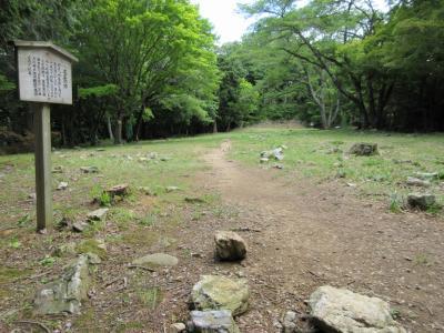 2017年お伊勢さんと百名城巡りの旅 5-1 浅井三姉妹の生まれた小谷城跡へ