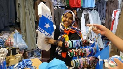 ソマリア人(ソマリ人)のミネアポリス