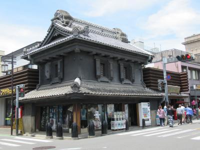 川越ミニトリップ  熊野神社と「風凛」でランチ