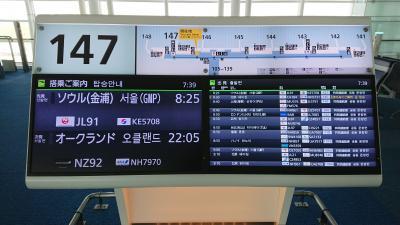 韓国52回目 ~ 羽田出発 ・ センターマークホテル(鐘路)~