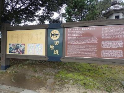 九州縦断旅(19)熊本・田原坂。西南戦争の激戦地