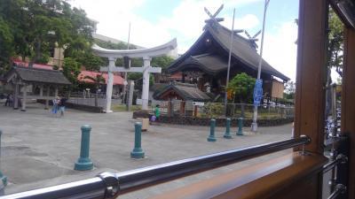シニアトラベラー 初めてのハワイ満喫の旅!①