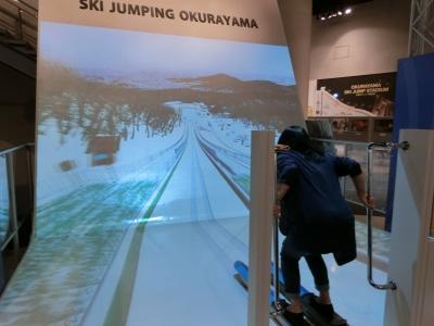 札幌へ! その8  札幌オリンピックミュージアムへ。