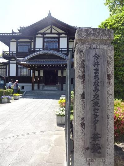 奈良 橿原(かしはら)今井町へ