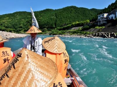 熊野川川舟下り と  パワースポット 速玉大社と神倉神社