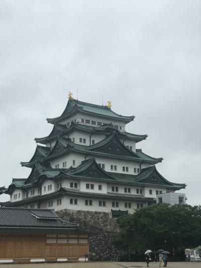 雨の名古屋旅行 1日目