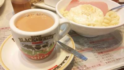 ストリートフードを食べつくせ!3泊4日姉妹+イトコ3人食べ歩き旅(最終日)