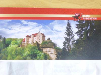 2018年ドイツの春:⑥フランケン・スイス地方の古城群:人気の古城ホテル ラーベン(カラス)シュタイン城に2泊