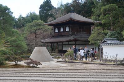 【アウェイ応援の旅】京都:金閣寺から銀閣寺へ