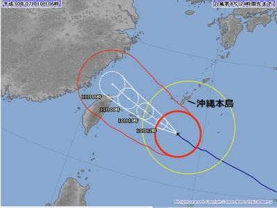 沖縄(番外編)台風8号現況7月10日7時