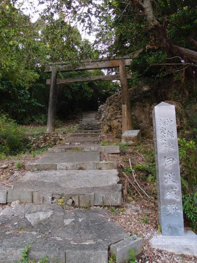 2018夏の沖縄旅行 その2