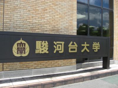 学食訪問ー101 駿河台大学