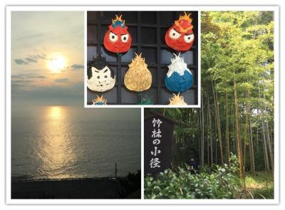 高速バスの旅★修善寺&戸田温泉
