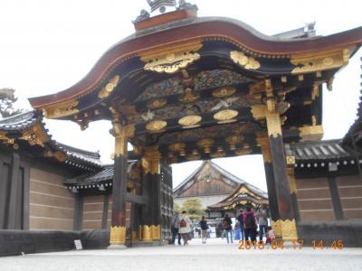 百名城の旅 二条城と路線バスでめぐる京都市内