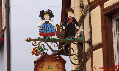 2018夏 絵本の世界で街歩き -3- アルザス地方とちょっとだけドイツ かわいいが詰まったエギスハイム
