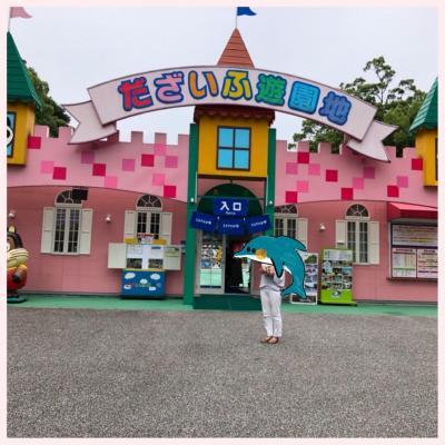 4か月の赤ちゃんと遊園地デビュー