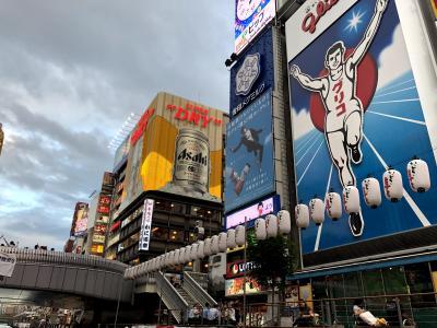 【2018年 ハノイ】 1日目 出発は関空だ!ジェットスターさんぜひ関東発のベトナム行きをお願いします。でも大阪も楽しかったよ。