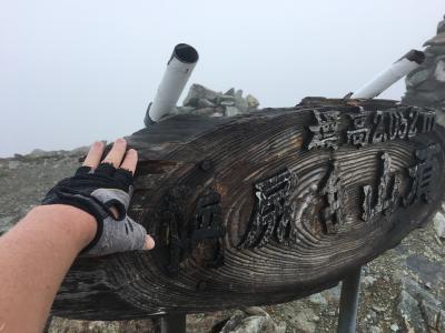 2018年07月  日本百名山50座目となる幌尻岳(ぽろじりだけ、2,052m)を登りました。