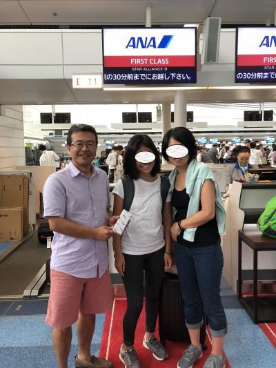 日本出張/家族は一時帰国