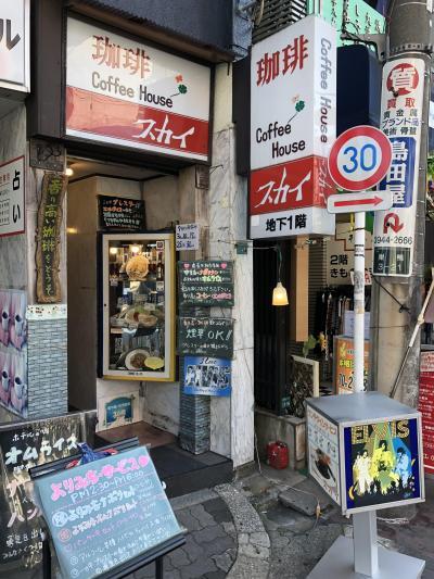 巣鴨発の純喫茶店「スカイ」~日本では数少なくなってきたエルビス・プレスリーを堪能できるお店。レトロな雰囲気がたっぷりの店内では、エルビスの曲のみが流れるファンならば来店必須の喫茶店~