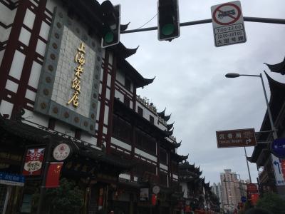2018.05 上海③ 雨の豫園