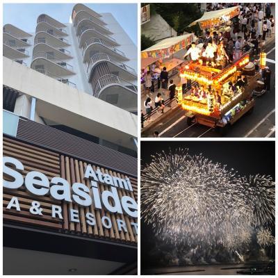 2018/7 熱海シーサイドスパ&リゾート こがし祭り&記念花火