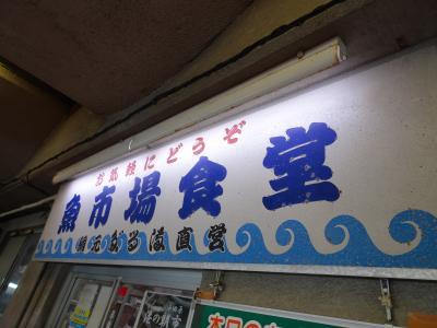 箱根から涼を求めて三島へ