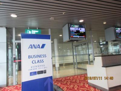 マレーシア観光:ビジネスクラスで往復