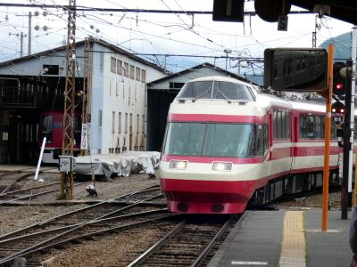 11.GW後半のロイヤルホテル長野2泊 権堂~須坂~長野 長野電鉄の旅 まさかのN'EXに遭遇しロマンスカーに乗れました