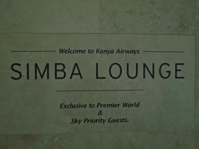 NBO KQ Simba Lounge