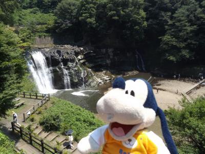 グーちゃん、大金温泉へ行く!(龍門の滝、アンデルセンになったなべなべ!編)