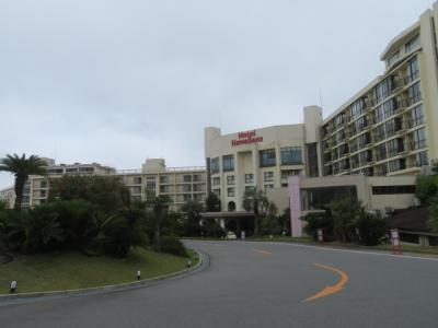 いわき湯本温泉「ホテルハワイアンズ」に宿泊しました