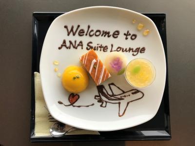 ANAファーストクラスで行くサンフランシスコ ② ラウンジの続編! ようやくANAラウンジにも泡が登場♪ 成田国際空港第1ターミナル第4サテライト47番ゲート付近の『ANA SUITE LOUNGE(ANAスイートラウンジ)』&『ANA LOUNGE(ANAラウンジ)』、第5サテライト搭乗口52番ゲート付近の『ANA LOUNGE(ANAラウンジ)』、ユナイテッド航空の『United Club(ユナイテッドクラブ)』、大韓航空の『KAL Lounge(KALラウンジ)』