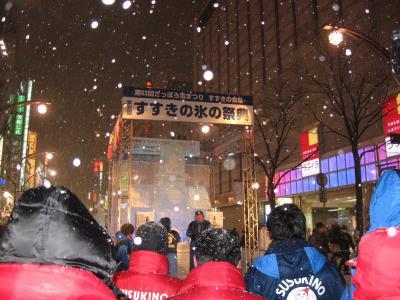 2012年2月札幌旅行その3 第63回さっぽろ雪まつり 最終日夜の部
