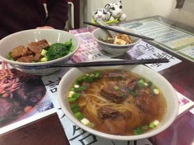 台湾旅行記2018⑤ 新婚旅行な5日目最終日