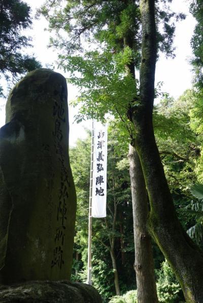 100名城めぐりとお伊勢参り③ 安土城と関ヶ原