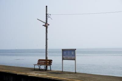 3泊4日夏旅「長崎」 3日目 島原鉄道で大三東駅へ