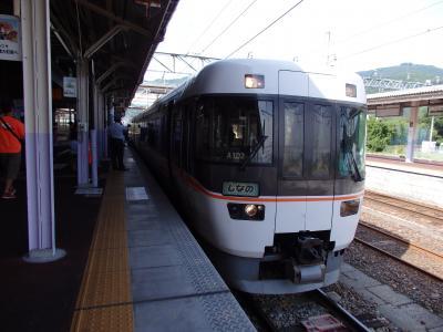 2018.07 立山黒部アルペンルート(15)しなの84号 信濃大町→名古屋