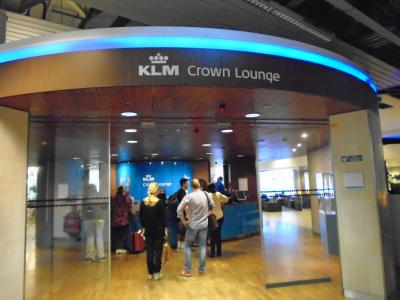 AMS KL Crown Lounge