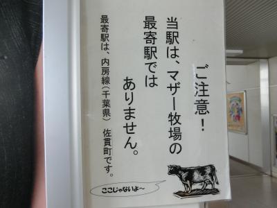 2018.7 佐貫町から佐貫へ&羽田空港飛行機見物2タミ偏の巻