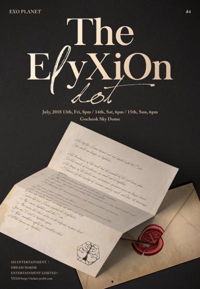 韓国旅行 ~ ElyXiOn dot ~
