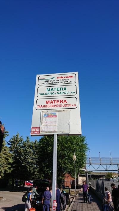 7月8~22日、ローマ+郊外+かかと部分に一人旅(マテーラからブリンディシ移動編)
