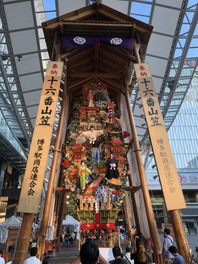 博多祇園山笠と阿蘇と下関
