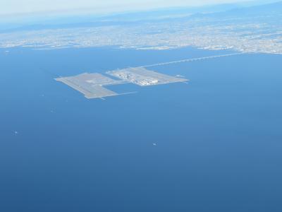 関西国際空港から羽田空港に空の旅