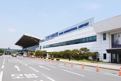 【韓国旅行】在韓日本人が教える大邱国際空港利用のコツ!